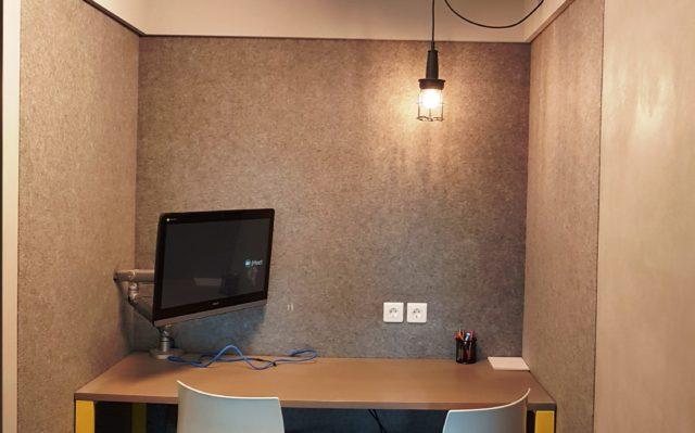 Ακουστική διαμόρφωση χώρου γραφείου