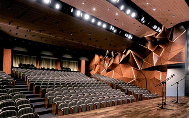 Great Scene, Dramski Theatre, Skopje