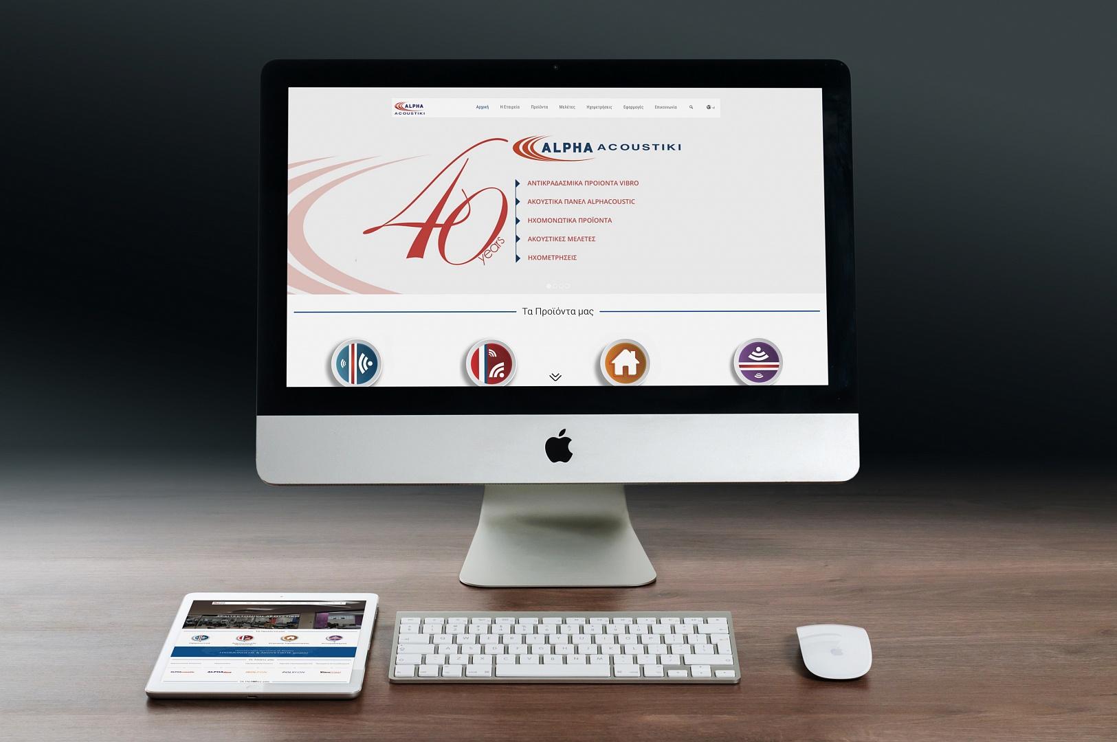 Η νέα μας ιστοσελίδα για ηχομονωτικά υλικά Alphacoustic