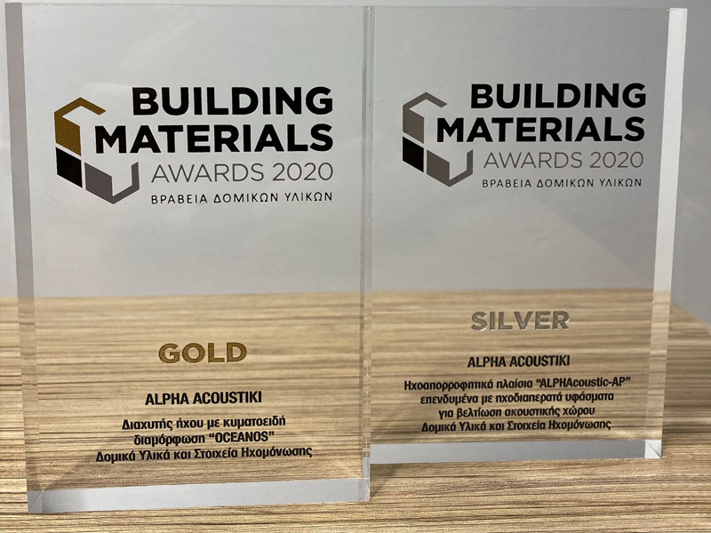 building materials awards