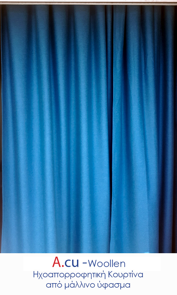 ηχομονωτική κουρτίνα από τσόχα μπλε